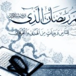 Ramadan-Quran